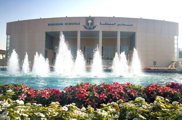 Our Team Kingdom School